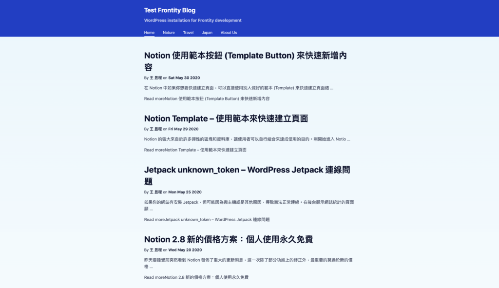 frontity blog content